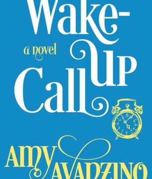 Wake-Up Call by Amy Avanzino